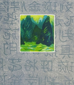 Veel verder dan vliegen (China), 33 x 37, ets/aquatint, € 145,-